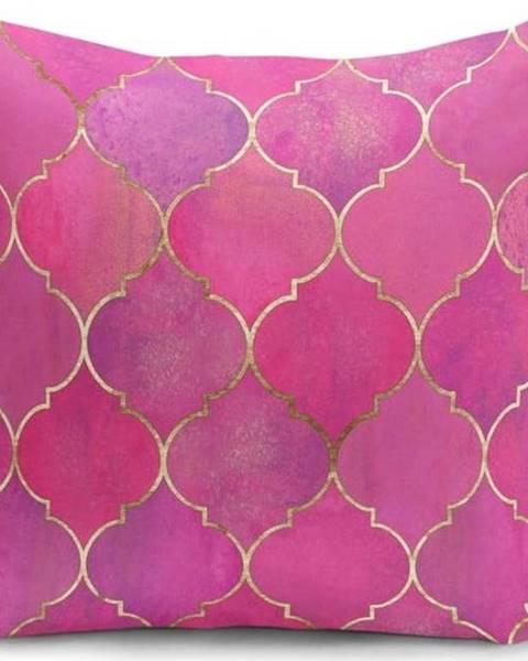 Minimalist Cushion Covers Povlak na polštář Minimalist Cushion Covers Rumino, 45 x 45 cm
