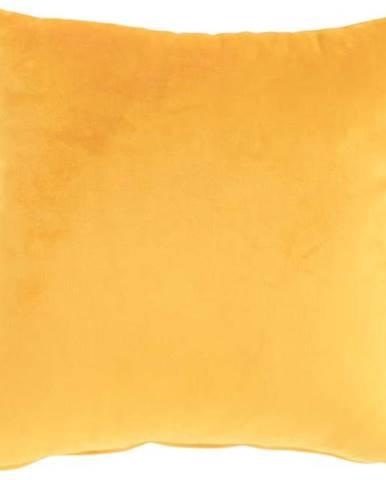 Žlutý zahradní polštář Hartman Jolie, 45x45cm