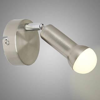 Svítidlo ARC 91-63281 K1