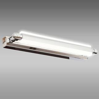 Nástěnné svítidlo Quasar 20-32560 LED 10W chrom k1