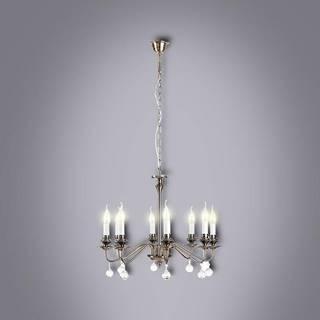 Závěsné svítidlo Beatrice 7059 Lw 8